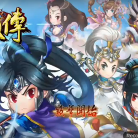 Tales of Warriors Game Factory